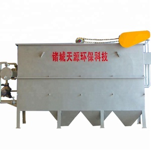 New intelligent integrated sewage treatment equipment inclined pipe precipitator integrated machine
