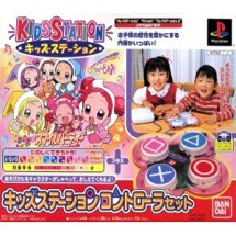 Kids Station: Motto! Oja Majo Do-Re-Mi: Mahodou Smile Party [Kids Station Controller Set] [Japan Import]