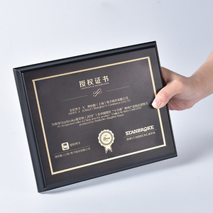 Corporate plaques custom design metal wood plaques blank shield wood awards for recognition awards wood certification