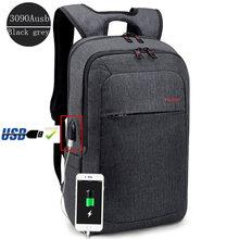 Мужской рюкзак Tigernu, брендовый рюкзак для ноутбука 15,6 дюймов, Mochila для мужчин, комбинированный рюкзак, школьный рюкзак для женщин и мужчин(Китай)