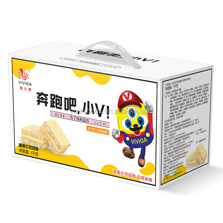 1KG banana milk flavor cake halal cake in box package