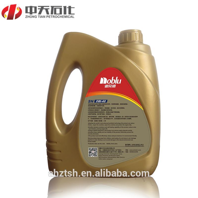 Central lubrication system Gasoline engine oil SN 5W30 generator engine lube oil