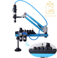 Hot sell Universal air motor drill hand tapping machine