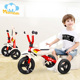 Montasen 3 Wheel Baby Tricycle Kids Foldable Toy High Carbon Steel Tricycle Children For 2-6 Years Old
