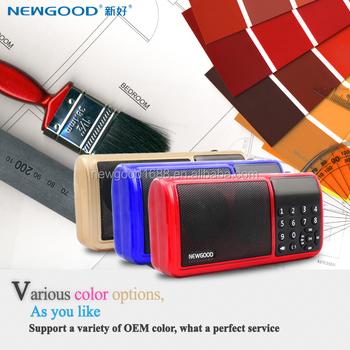 Wholesale AM FM big screen portable hifi USB TF memory card music ...