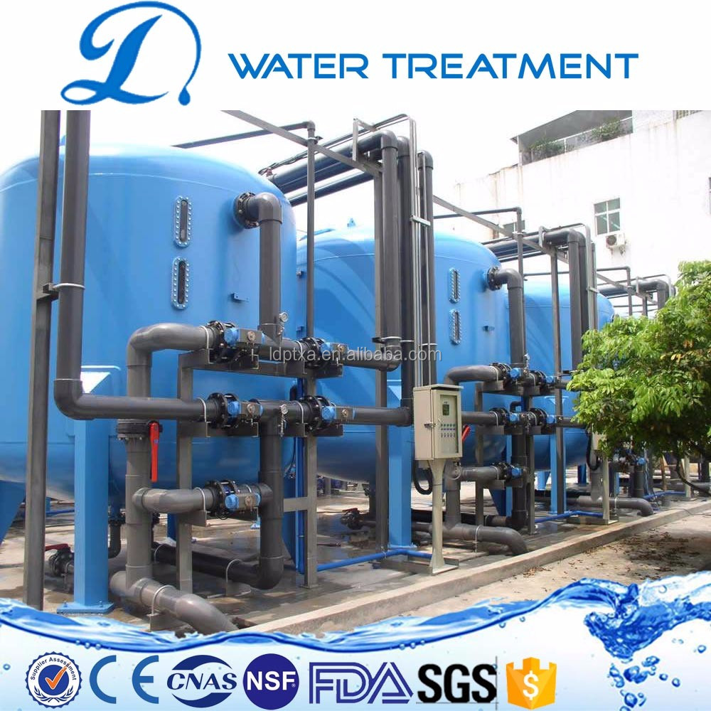 2016 New style and arrived high quality Landau brand water softening treatment plant system