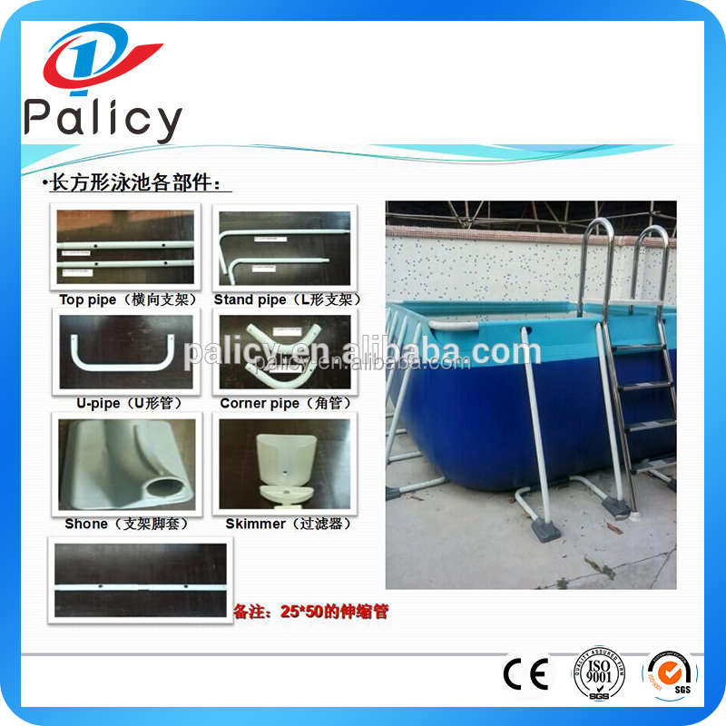 PVC Swimming Pool Ladder with Very Good Quality