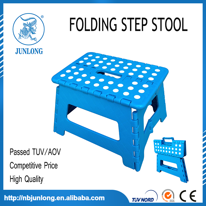 ZHEJIANG CIXI HAGHT QUALITY PLASTIC FOLDING STEP STOOL 22cm FOR KID