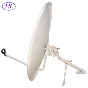 Ku band 075m portable parabolic satellite dish antenna top quality ku band 075m portable parabolic satellite dish antenna top quality publicscrutiny Images