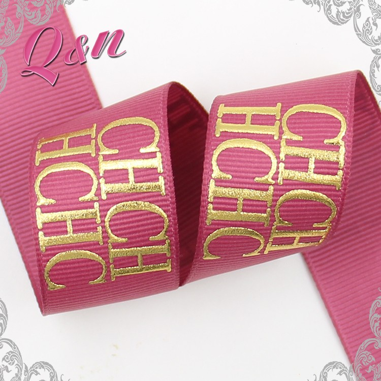 22mm Custom Logo Emboss Grosgrain Ribbon