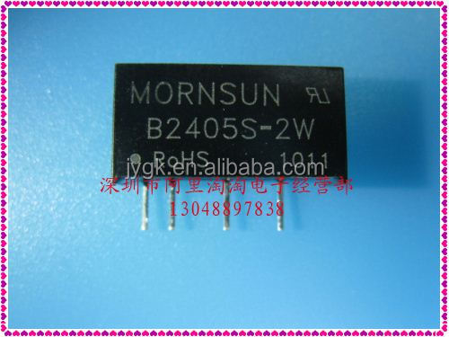 MORSUN B2405S - 2 w isolated power supply New and original order--ALTT2