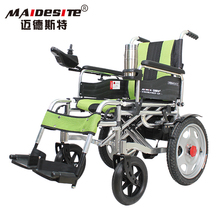 travel folding battery power handicapped electric wheelchair for disable