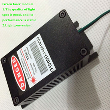 Professional 100mW Green Laser Diode 520nm Laser Module