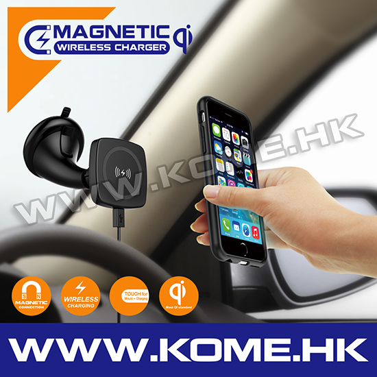 2017 Magnetic Car Wireless Charger