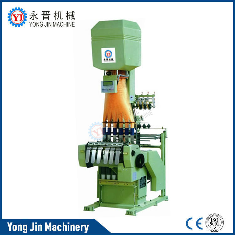 elastic tape narrow fabric knitting machine