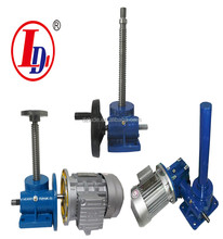 Compact type small size worm gear screw jacks price for sale see here