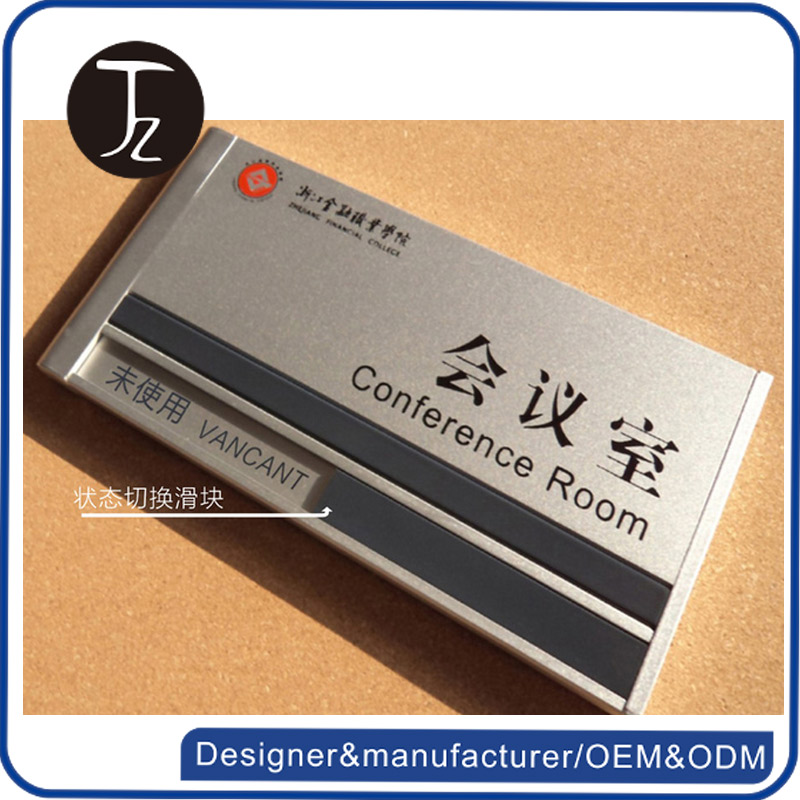 Casting Craftsman.Office Aluminum profile meeting door plate sign