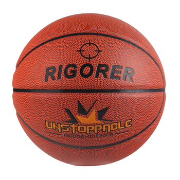 RIGORER Custom Indoor and outdoor basketball with PU covered #5 for children