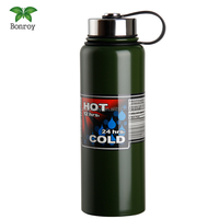 Hot Sales Stainless Steel Insulated Colorful Sport Bottle