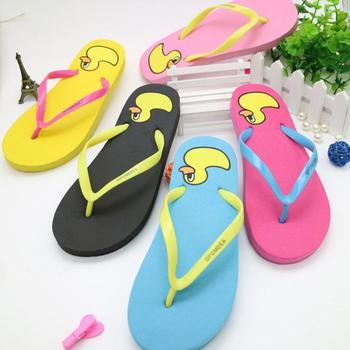 a7d971e3516a3 Ladies Nude Pink Women Bathroom Slippers - Buy Women Bathroom ...