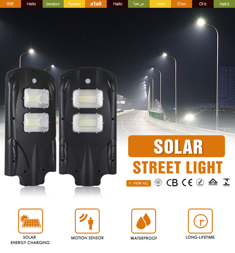 ABS material rechargeable all in one integrated 40w led solar street light