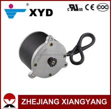 XYD-6B 24volt DC Electric Brushed Motor For Electric Bicycle