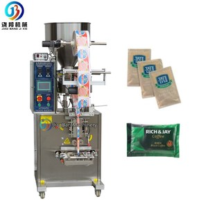 shanghai factory automatic small 5g sugar sachet packing machine for 3 in 1 coffee