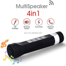 mobile power supply on bike bicycle car multifunctional music torch mini bluetooth speaker LED power bank 2600MAH