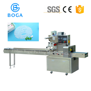 High quality no empty bag function compressed facial mask packaging machine