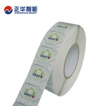 super quality reusable rfid tag semi passive rfid tag for logistic