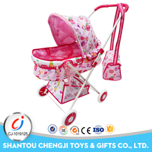 Most popular lightweight foldable girls doll toy magic stroller baby