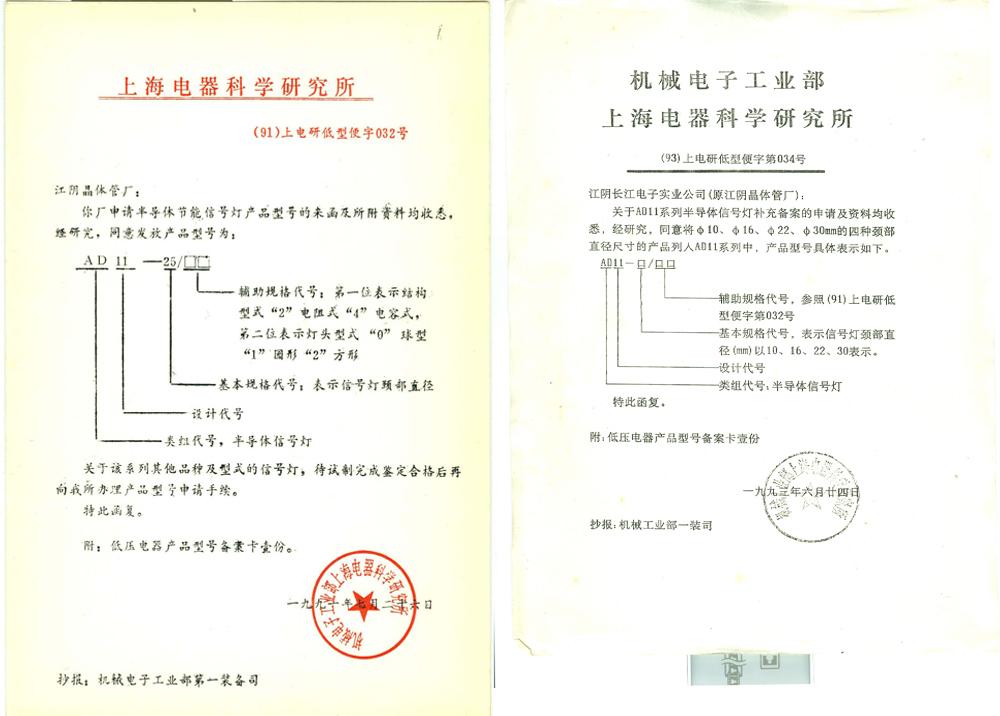 Fabricante desde 1992 Dia 22 milímetros red flash buzzer AC115V