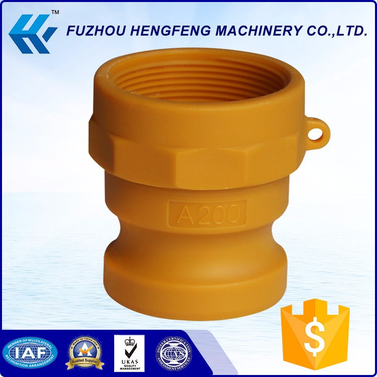 Heavy duty rubber lay flat hose hardware couplings