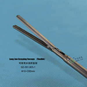 Shendasiao SD-301.803-1 surgical instruments Long jaw grasping forceps(Flexible)