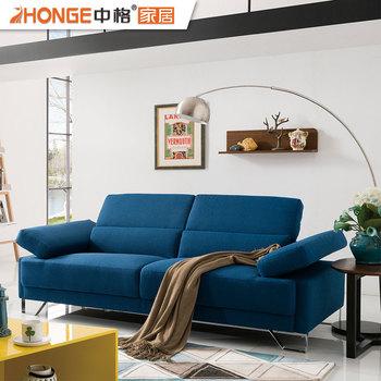 Appuie Tete Reglable Bleu Tissu Meubles Salon Canape Elegant Design Moderne 2 Places Canape Causeuse Buy Canape Design 2 Places Canape Elegant