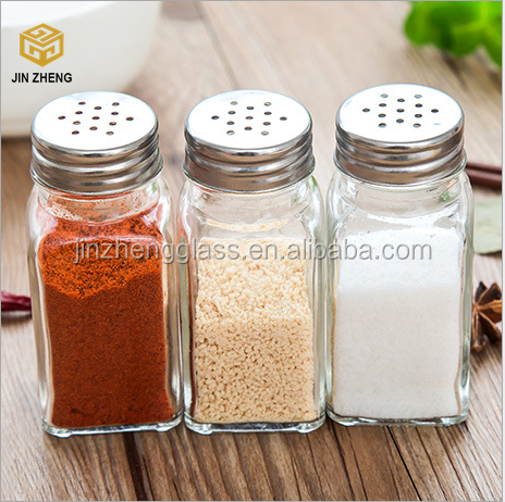 glass spice jar with metal lids glass spice jar with metal lids suppliers and at alibabacom