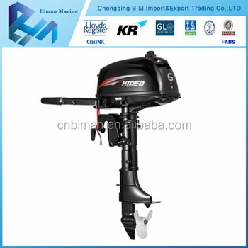 Electric start 15 hp outboard motor buy 15 hp outboard for 15 hp electric boat motor
