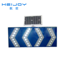 HEIJOY-STL-29 high quality led trailer mounted vms Solar traffic lights