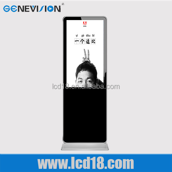 65 inch Wholesale price Portable Android digital signage/digital menu board/Touch screen kiosk