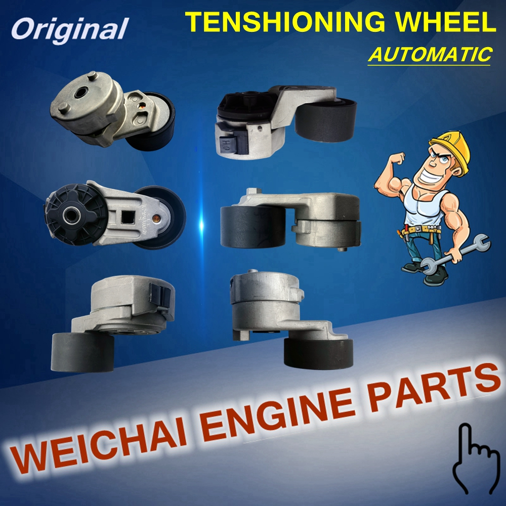 weichai engine parts automatic tension roller 6126 3006 <strong>1185</strong>