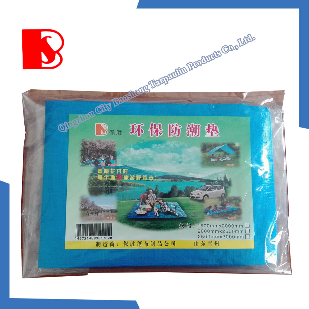 factory supplier waterproof fabric plastic cover pe coated tarpaulin polyethylene sheet boat cover pe plastic