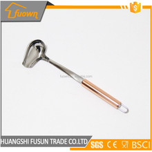Hot sale copper plated stainless steel sauce ladle