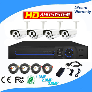 cctv camera specifications bessky brand name hd 2mp ahd cameras with night vision ip66 in sony sensor 4ch dvr kit