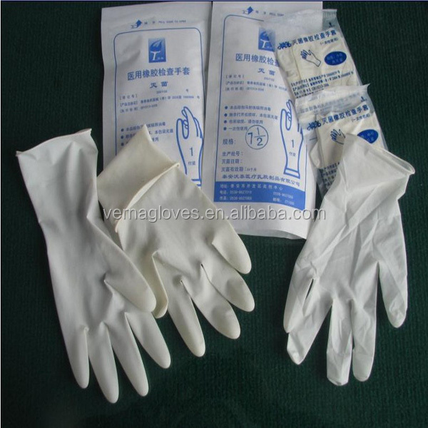 sterilized disposable powder free latex surgical hand gloves in bulk