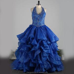 Plus Size Masquerade Ball Dresses b806103c6eaf
