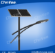 Solar Photovoltaic Electricity lamp and Road Lighting solar light lamp model 12/24v solar street light with pole