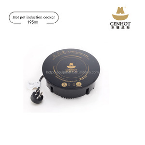 Commercial catering equipment:Small power 800w Composite bottom yinyang pot and hot pot induction cooker