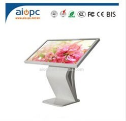 AIOPC all in one touch screen kiosk machine