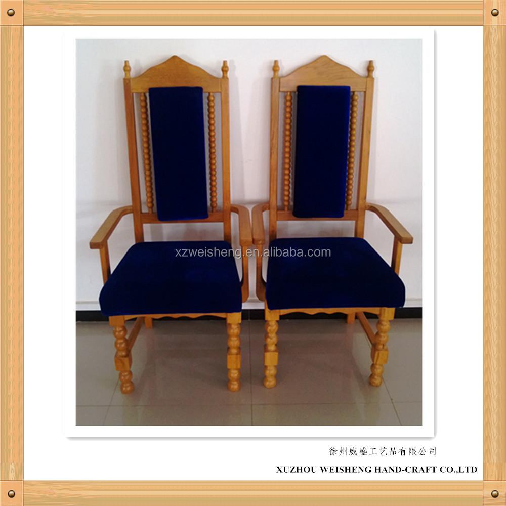 sacerdote de madera silla de la iglesia de roble silla