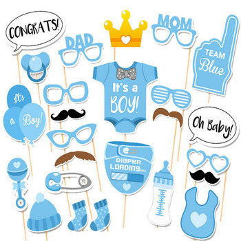 Baby Boy Shower It Is A Boy Baby Birthday Party Photo Booth Props Newborn  Boy Photobooth Props 1st Birthday Baby Shower Blue - Buy Photo Booth